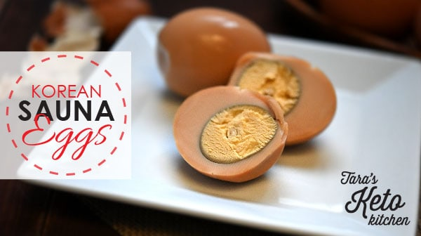 Korean Sauna Eggs pictured on a white plate